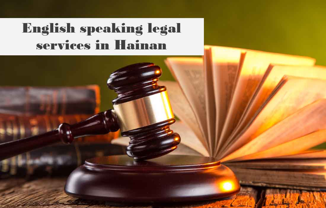For-English-speaking-legal-services-in-Hainan