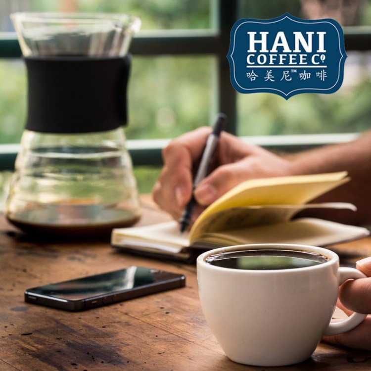 Hani Hainan Coffee processors and distributors
