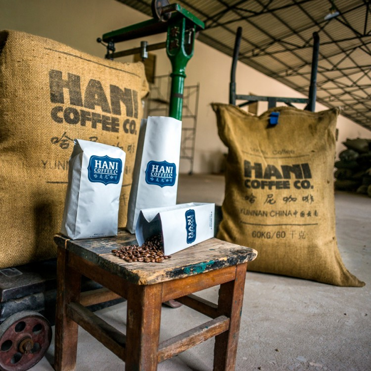 Hani Coffee Hainan 3