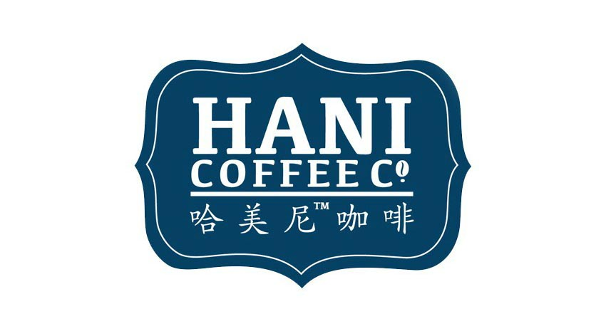 Hani Coffee Hainan Featured