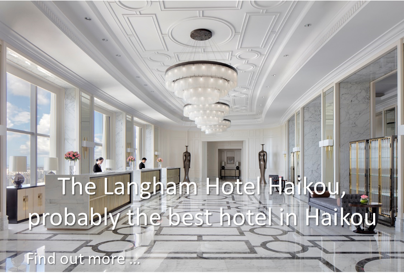 The Langham Haikou Probably the best hotel in Haikou