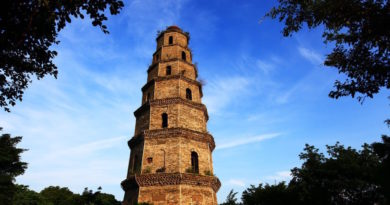Hainan's Intangible Cultural Heritage: Jianlong Pagoda