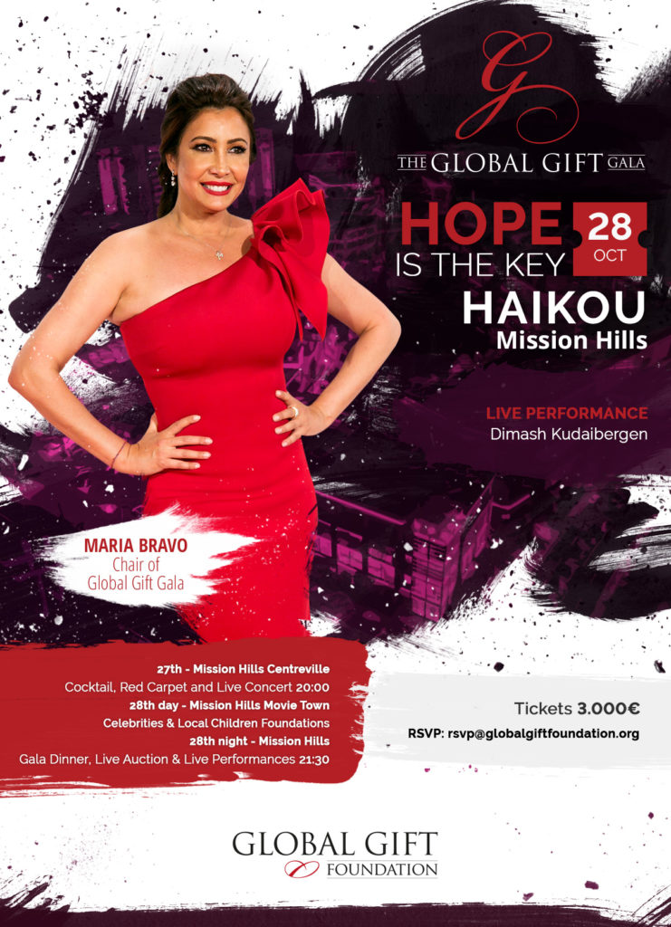 The Global Gift Gala Haikou October 28th 2017 @ Hotel Missions Hills.