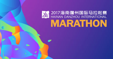 Hainan Danzhou International Marathon