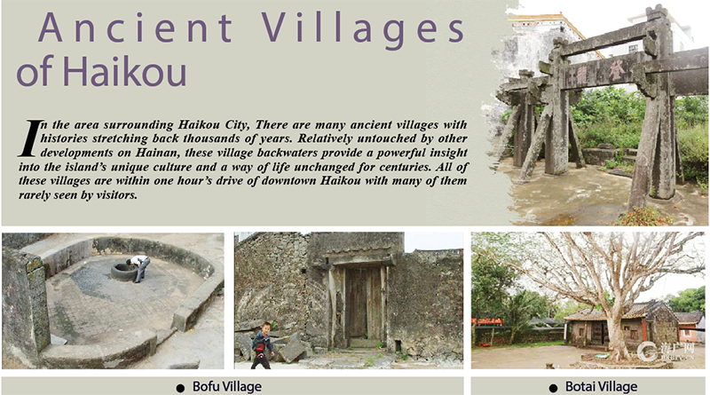 Ancient Villages of Haikou Bofu village