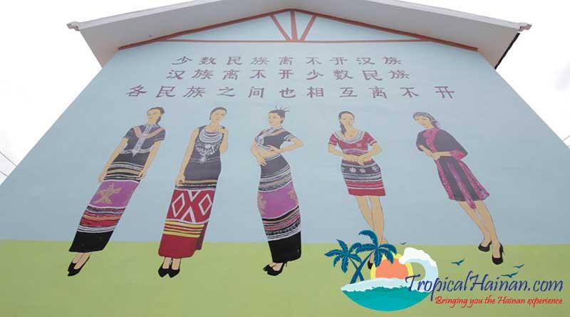 Miao minority exhibition-centre
