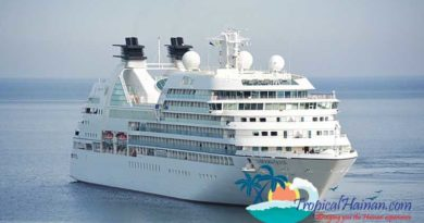 Hainan Province targeting one million cruise passengers annually by 2020