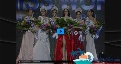 Watch Miss World Live 2017