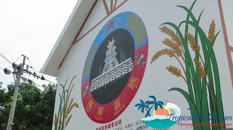 Miao minority Nanfeng-Village