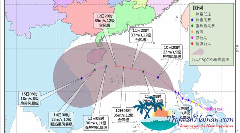 Typhoon Alert Issued in South China for Tropical Storm Haikui