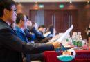 Invitation to International Forum on Free Trade Zones Development