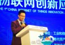 "The 2017 ""Hainan Internet Plus"" innovation and Entrepreneurship Festival"