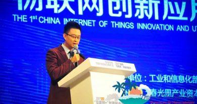 """The 2017 """"Hainan Internet Plus"""" innovation and Entrepreneurship Festival"""