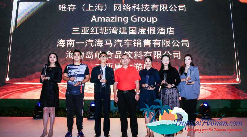 Successful-Conclusion-to-the-Sanya-Destination-Wedding-Expo-2017-(12)
