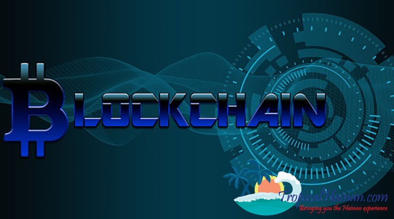 The development of the Block Chain industry in Hainan