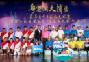 Guangdong win inaugural Greater Bay Area junior golf event