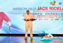 Rising Chinese star Chen Gu Xin wins Jack Nickalus junior title
