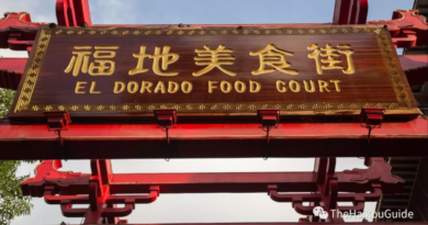 El Dorado Food Street Haikou Hainan Island China featured Image
