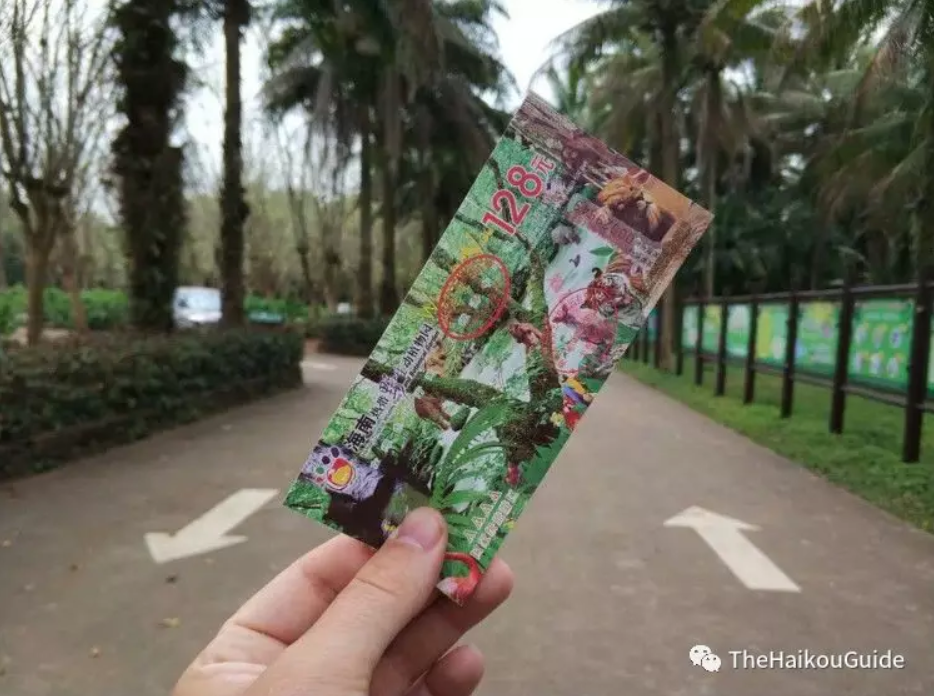 Hainan tropical wildlife park and botanical garden 3