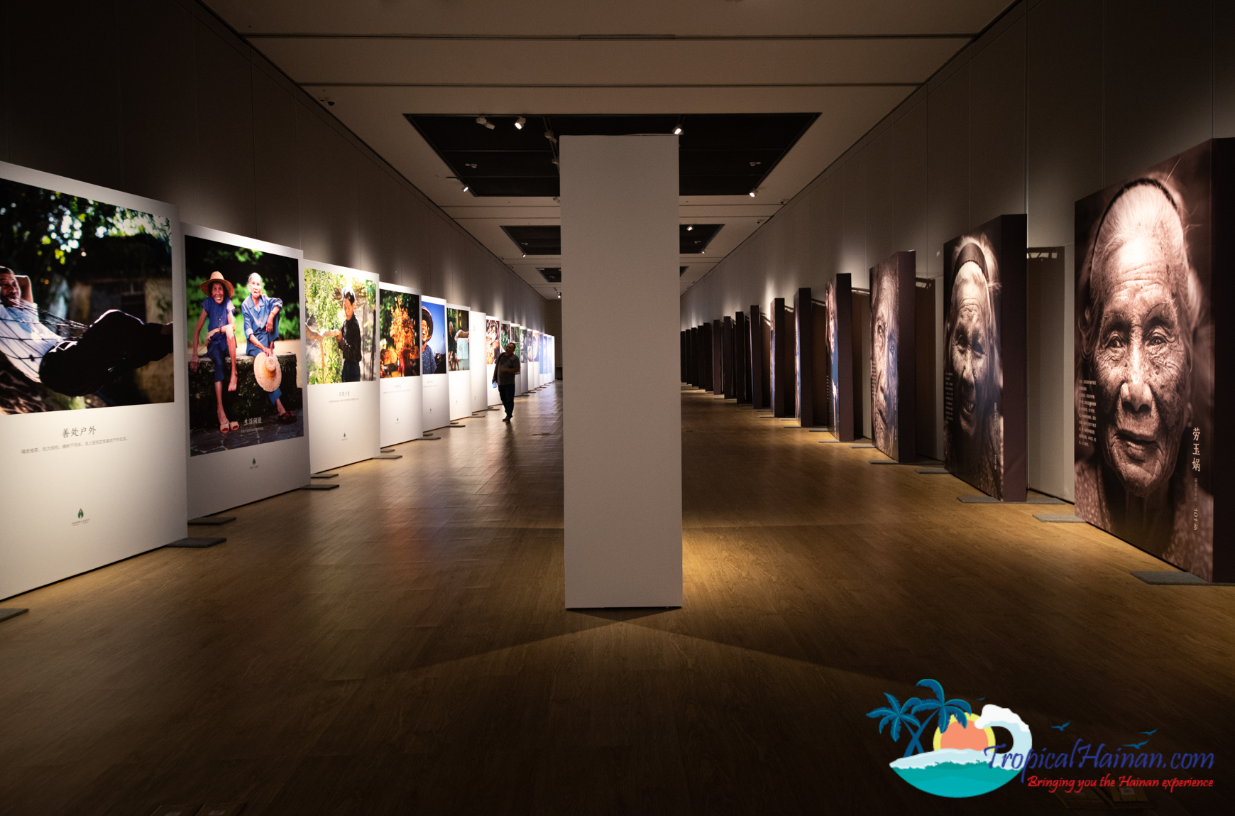 Haikou Museum Longevity Photography Expo (4)