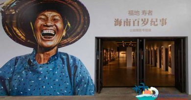 Hainan longevity photo exhibition at the Hainan museum running until 23rd October