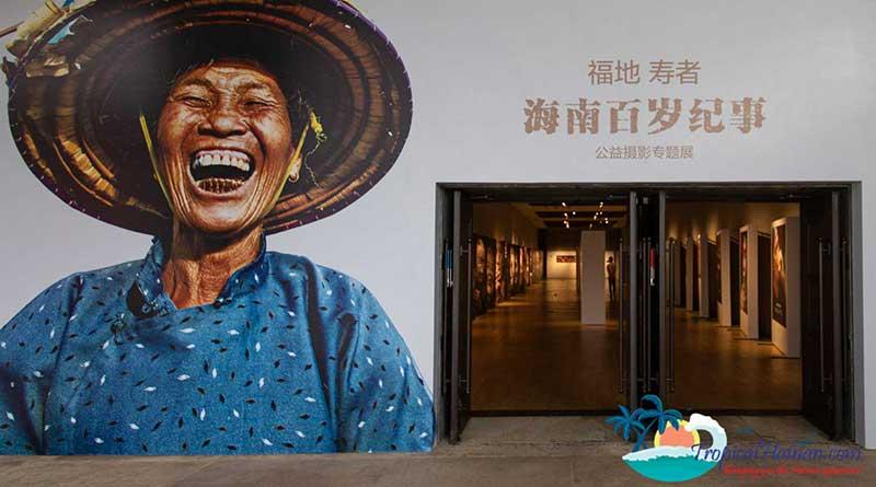 Hainan longevity photo exhibition at the Hainan museum running until 23rd October