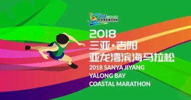 Registration is now open for the Sanya Yalong Bay Coastal Marathon