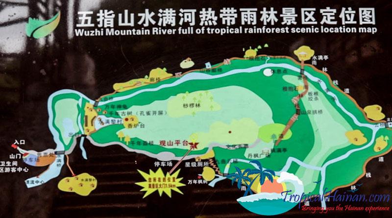 Shuiman Xiang Tropical Rainforest Scenic Area