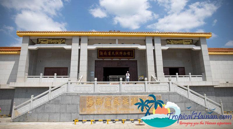 The Hainan Minority Museum