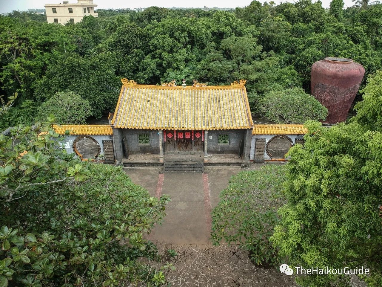 A Unique Volcanic Culture And Ancestral Temple In Mei Guan