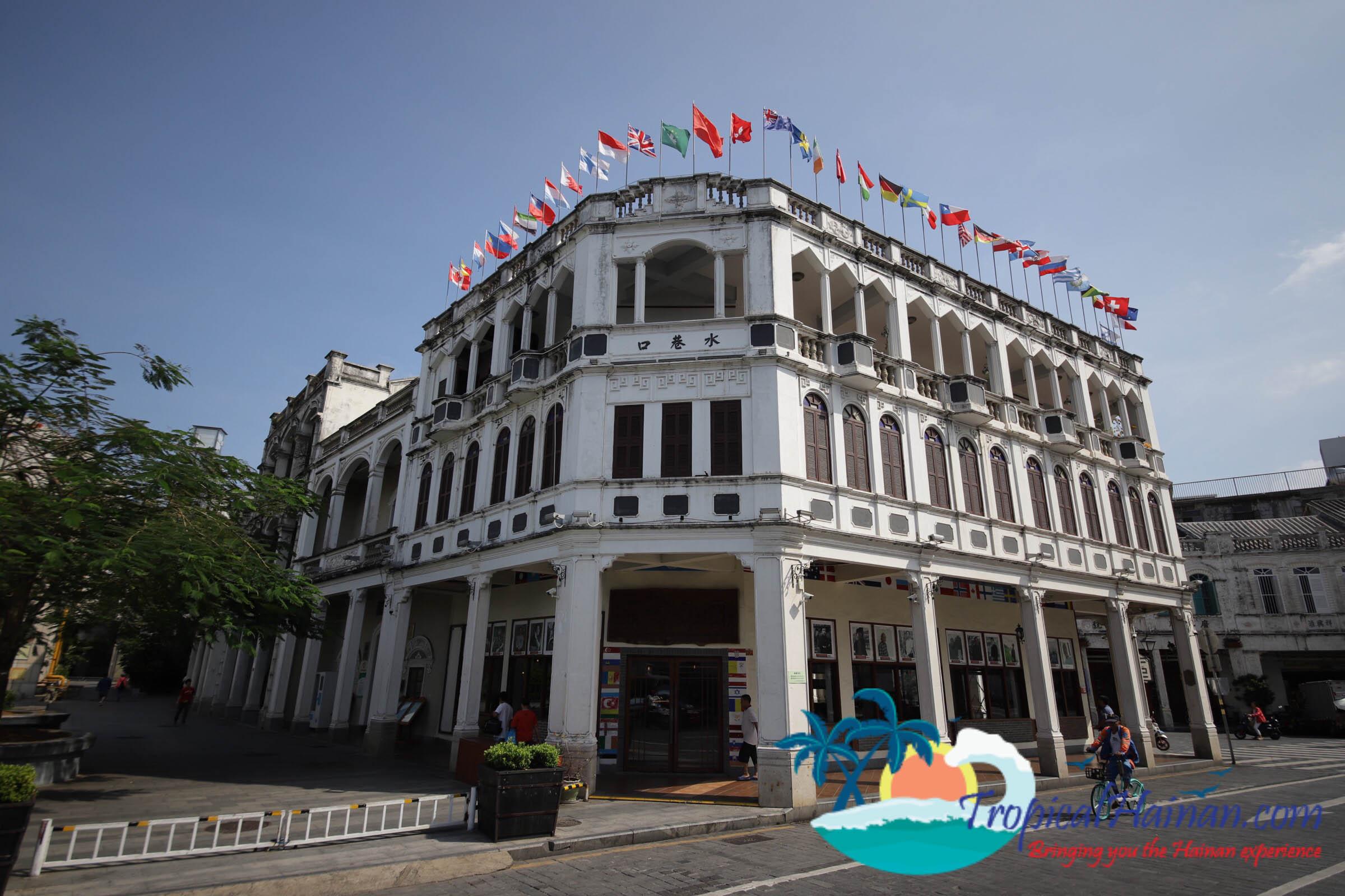 Qilou Coffee shop art gallery and book store Haikou Hainan Island China (1 of 9)