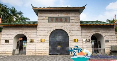 Step back in time at Haikou Xiuying fort