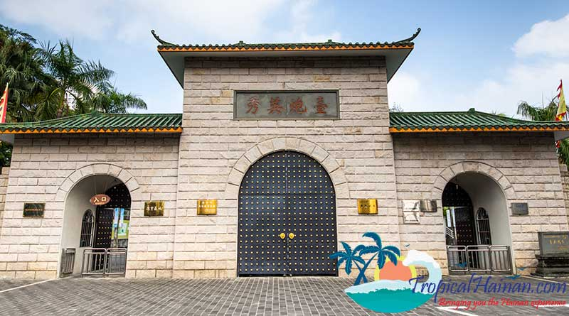Xiuying-fort-in-Haikou-Hainan-China-feature-image