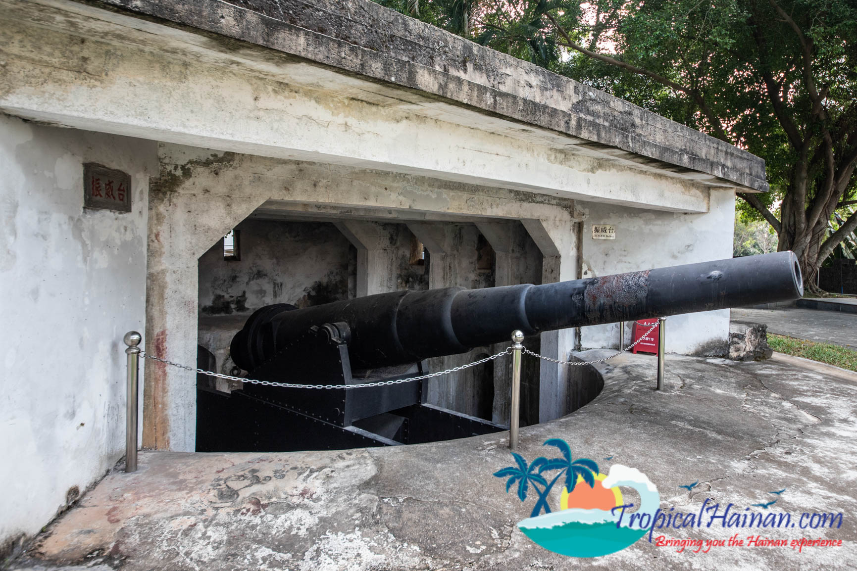 Xiuying fort in Haikou Hainan Island China (4 of 15)