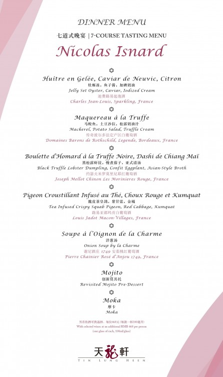 Michelin Star Chef Nicolas Isnard at The Ritz-Carlton, Haikou with French and Cantonese Cuisine