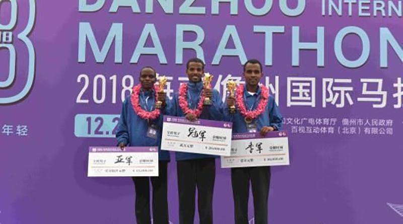 Ethiopia's Mazengiya Ayalew Meseret and Tsehynesh Tsale Tsenga claim Danzhou International marathon titles