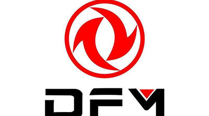 Hainan Drinda Automotive Trim Co Ltd