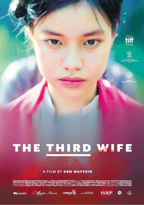Hainan International Film festival 2018 9