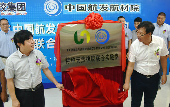 Hainan-Rubber-research-institute
