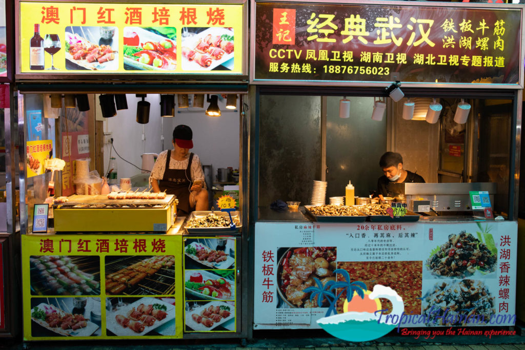Qilou Snack street Haikou city Hainan Island China (17 of 18)