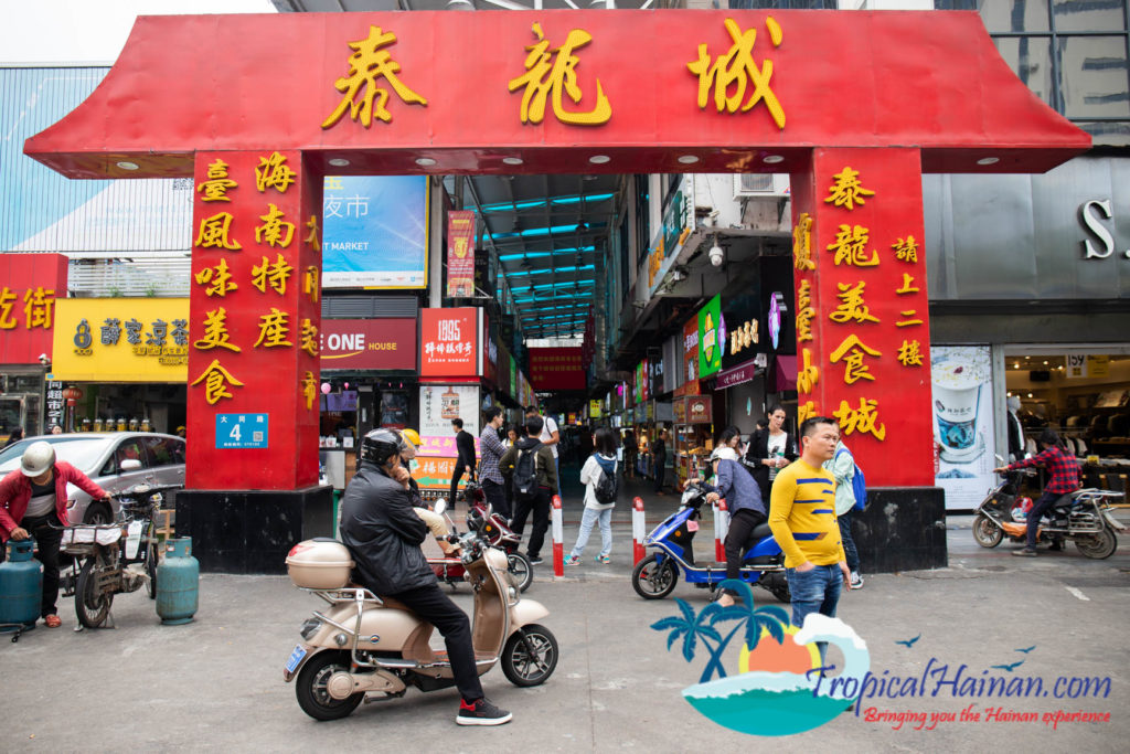 Qilou Snack street Haikou city Hainan Island China (18 of 18)