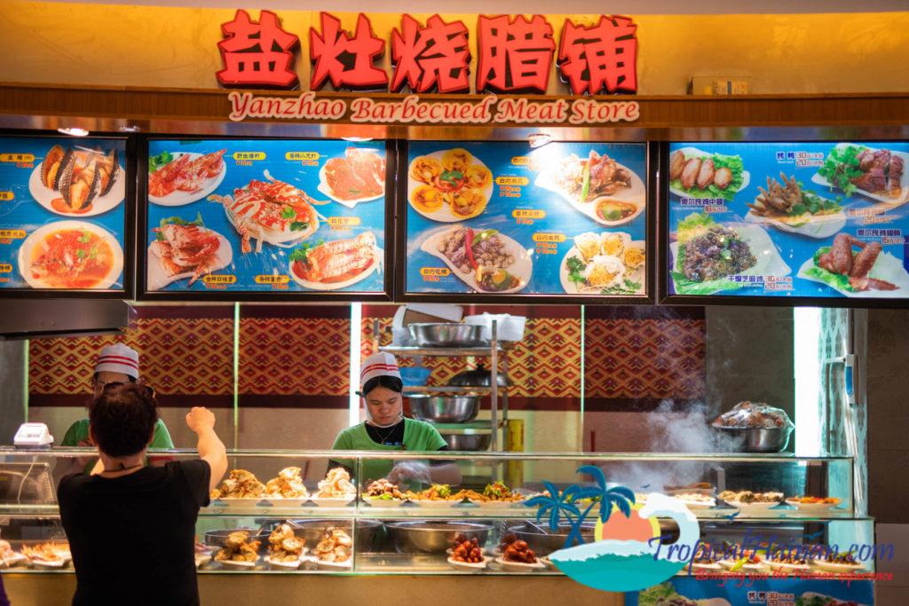 Qilou Snack street Haikou city Hainan Island China (5 of 18)