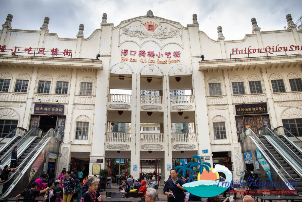 Qilou Snack street Haikou city Hainan Island China (7 of 18)