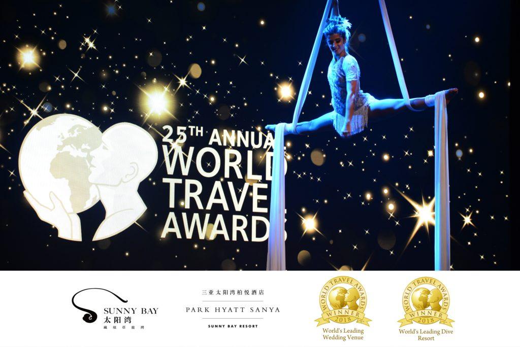 "Sanya Sunny Bay Wins World Travel Awards' ""World's Leading Wedding Venue 2018"
