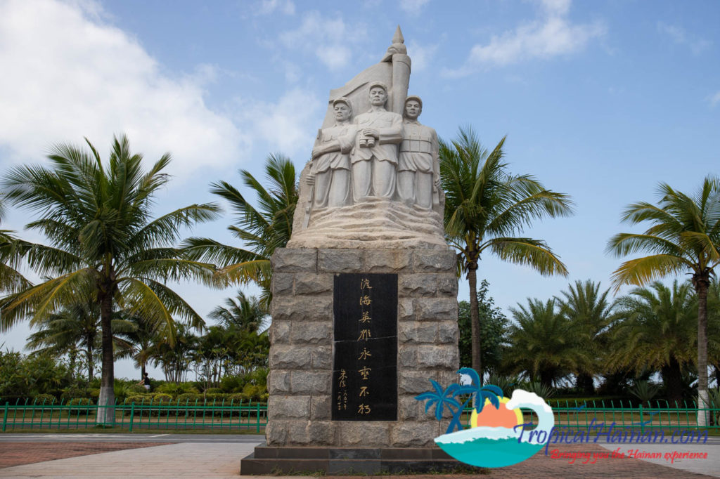 Baishamen Park Haikou (15)