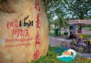 Bai sha men park and beach Haikou