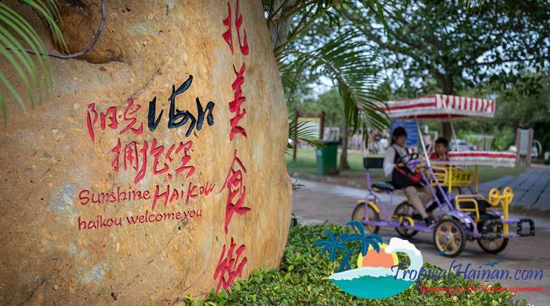 Baishamen-Park-Haikou-feature-image