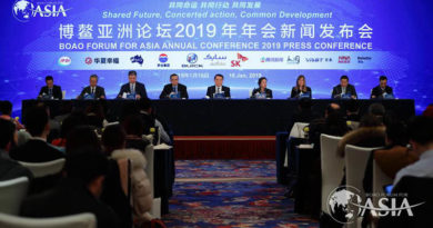 Bo'ao Forum 2019 to be held from March 26 to 29