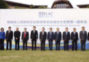 Business Leaders' Advisory Council set up in Hainan