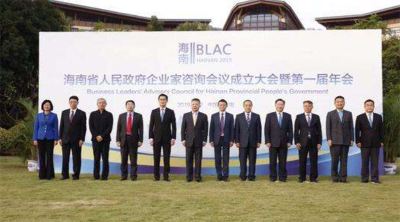 Business leaders advisory council Hainan